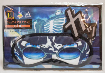 Persona 4 the Animation P4 Eye Mask  Kanji Tatsumi Version JAPAN ANIME
