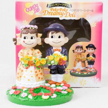 Milky Peko Pokochan Dreaming Doll Ceramic Figure FUJIYA JAPAN ANIME