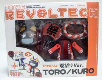 Sony Cat Kuro Revoltech Summer Festival Ver Figure Doko Demo Issyo TORO Taito JAPAN ANIME