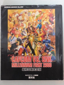 Capcom VS. SNK Millennium Fight 2000 Japan Game Guide NEOGEO Book