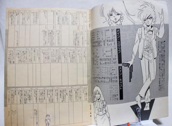 Macross Do you remember Love Movie Film Script Booklet JAPAN ANIME