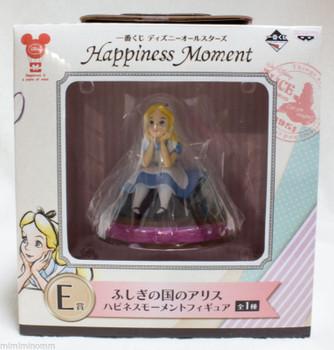 Disney Alice In The Wonderland Alice Happiness moment Figure Ichiban kuji E BanprestoJAPAN ANIME