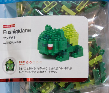 Pokemon Fushigidane Kawada Nanoblock Nano Block NBPM-003 JAPAN ANIME FIGURE