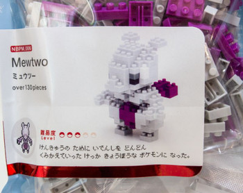 Pokemon Mewtwo Kawada Nanoblock Nano Block NBPM-006 JAPAN ANIME FIGURE