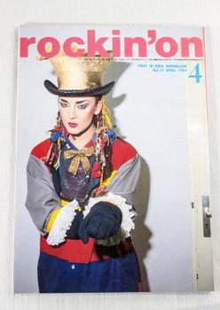 Rockin' On Japan Rock Music Magazine 04/1984 Boy George/The Rolling Stones