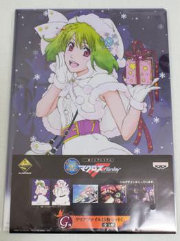Set of 5 Macross Flontier Clear File Folder Ichiban kuji 2 JAPAN ANIME MANGA