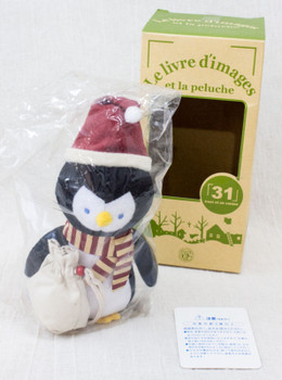 Story of 31 Penguin Plush Doll Figure Terada Junzo JAPAN Le livre dimages