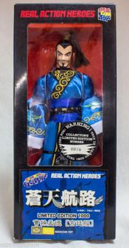 Beyond the Heaven Cao Cao Mendge RAH Action Figure Medicom Toy JAPAN ANIME MANGA