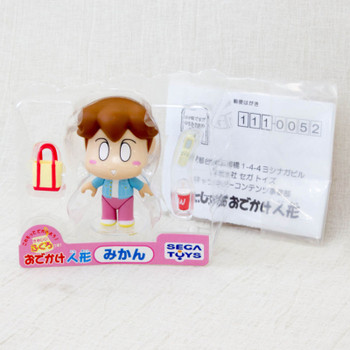 Atashin'chi Mikan Mini Figure SEGA TOY JAPAN ANIME MANGA