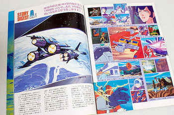 The Ideon (A Contact+Be Invoked) Movie Program Art Book JAPAN ANIME MANGA