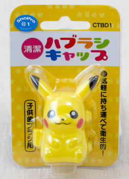 Pokemon Pikachu Toothbrush Cap JAPAN ANIME MANGA POCKET MONSTER