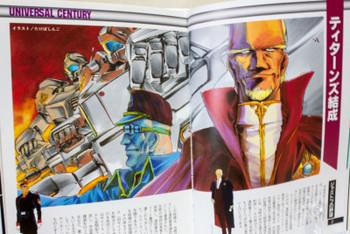 Z Gundam Vol.1 Date Collection #4 Illustration Art Book JAPAN ANIME