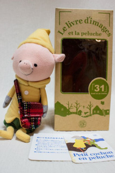 Story of 31 Pig Boy Plush Doll Figure Terada Junzo JAPAN