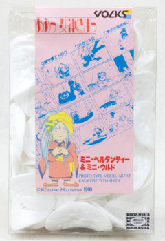 RARE! Ah! My Goddess Urd Unpainted Model Kit Figure Vorks JAPAN ANIME 2