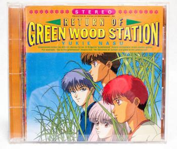 Return of Green Wood Station CD Cinema Yukie Nasu JAPAN ANIME