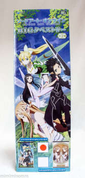 Sword Art Online B2 Big Size Tapestry Wall Scroll Poster Asuna JAPAN ANIME