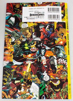 SPAWN 7 Todd McFarlane Comic Japanese Language JAPAN