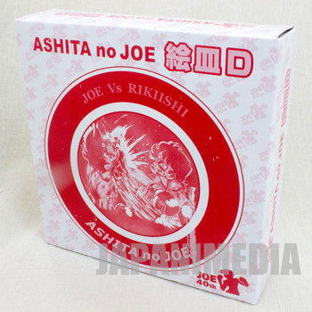 Ashita no Joe ROKIISHI Picture Dish JOE 40th Anniversary JAPAN ANIME MANGA