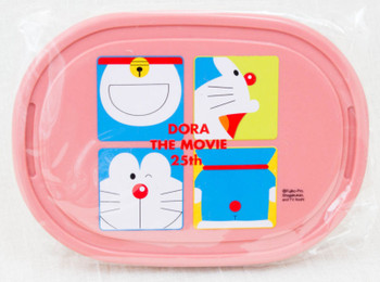 Doraemon Lunch Box w/Bandana Doraemon Parts Ver. JAPAN ANIME MANGA FUJIO