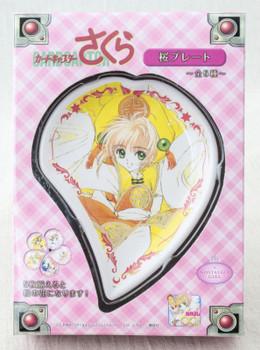 Cardcaptor Sakura Mini Picture Plate Nostalgia Girl JAPAN ANIME MANGA