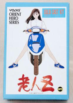 Roujin Z Haruko Resin Cast Kit Volks Figure JAPAN OTOMO KATSUHIRO HISASHI EGUCHI