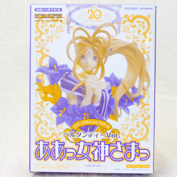 Ah! My Goddess Belldandy Magnet Relief Kaiyodo x Afternoon JAPAN ANIME MANGA