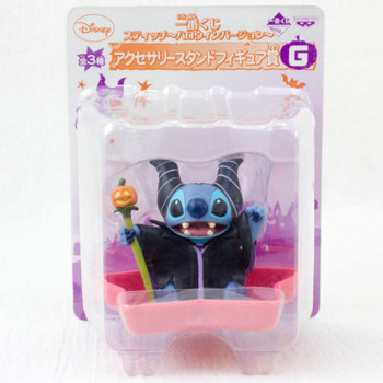 Disney Stitch Halloween Costume Mascot Figure Accessories stand JAPAN ANIME 3