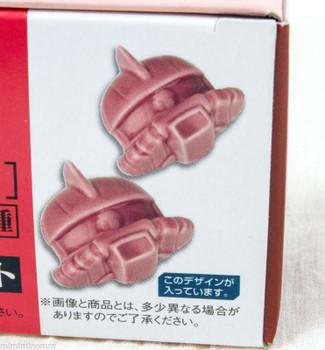 Gundam ZAKU Chopstick Rest 2 Piece Set Banpresto Tableware Assorted JAPAN ANIME