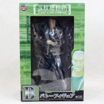 Ghost in the Shell Stand Alone Complex Batou Figure Taito JAPAN ANIME MANGA