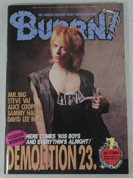1994/07 BURRN! Japan Rock Magazine DEMOLITION23./MR.BIG/STEVE VAI/ALICE COOPER