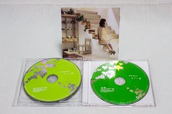 Maiko Fujita Mouichido Japan Music CD+DVD Theme Song of Hiiro no Kakera Game PS3