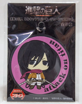 Attack on Titan Mikasa Ackerman Chimi Chara Rubber Key Chain Mascot  JAPAN ANIME