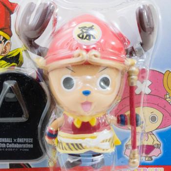 Dragon Ball Z x ONE PIECE Chopper Man x Son Gohan Sofubi Figure JAPAN ANIME