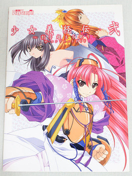 Shojo Yoshitsuneden Complete Guide Illustration Art Book JAPAN ANIME PS2 GAME