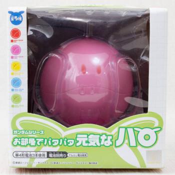 Gundam Mascot Robot Haro Hanging Flutter Figure Pink Ver. JAPAN ANIME