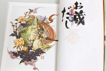 RARE!! Furai No Shiren Bikkuri no Tsubo 3 Official Fan Book Art Book JAPAN ANIME