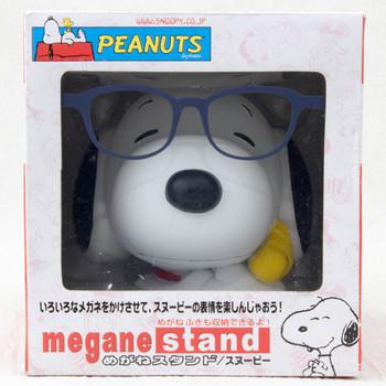 Snoopy Glasses Stand Figure Peanuts Magie Boite JAPAN ANIME