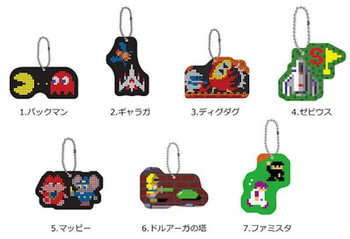Complete Set Namco Characters Plate Ball Chain Pac-man Dig Dag Mappy Famicom
