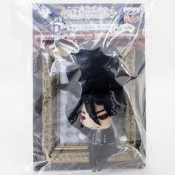 Kuroshitsuji Book of Circus Sebastian Mini Plush Doll w/ Ballchain JAPAN ANIME
