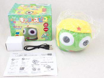 Keroro Gunso Plush Doll Character Stereo Speaker AC/USB Powered Popy JAPAN ANIME