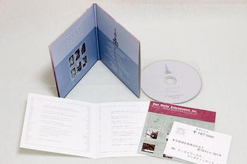 Kasper Tranberg Mortimer House CD Album JAPAN EWCD0047