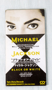 Micahel Jackson BLACK OR WHITE JAPAN 3 inch 8cm CD Single