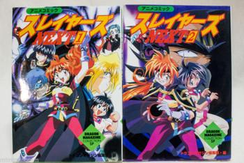 Set of 6 Slayers Next Film Books Vol.1-6 Dragon Magazine JAPAN ANIME COMICS
