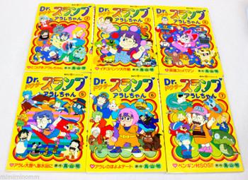 Set of 6 Dr. Slump Arale-chan Film Books Vol.2-7 JAPAN ANIME COMICS JUMP