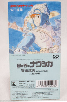 Nausicaa of the Valley of the Wind Haruomi Hosono Ghibli JAPAN 8cm CD 3inch