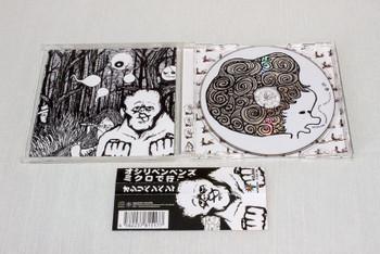 Oshiri Penpenz Micro de Ikou JAPAN CD MCRN-009 INDIES NEW WAVE NOISE ROCK