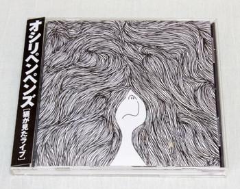 Oshiri Penpenz Neko ga mita LIVE  JAPAN CD ARCD-166 Alchemy Records NEW WAVE