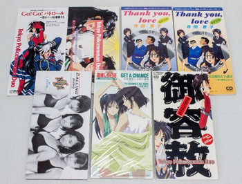 Set of 7 Taiho-Shichauzo / You're Under Arrest  JAPAN 8cm CD 3inch ANIME MANGA