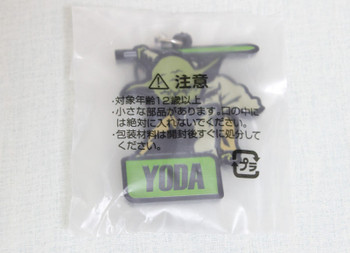 STAR WARS YODA Glico 2013 Japan Limited Rubber Phone Strap SF OMAKE