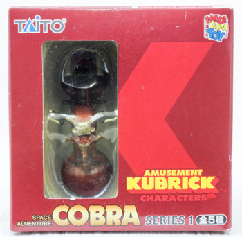 RARE! Set of 5 Space Adventure Cobra Series 1 Kubrick Medicom Toy JAPAN ANIME